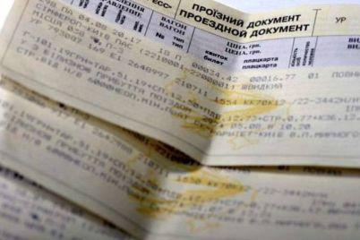 ukrzalizniczya-vidnovila-prodazh-kvitkiv-kudi-mozhna-pod197hati-z-zaporizhzhya.jpg