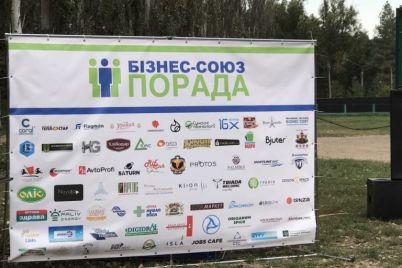 ulitki-syry-vino-pastila-v-zaporozhya-proshel-festival-mestnyh-brendov-foto.jpg