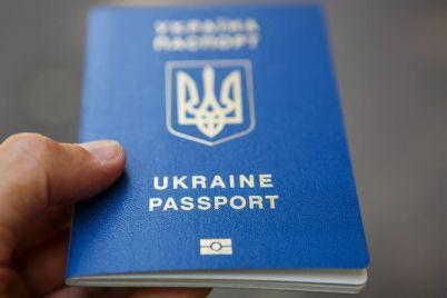 unikalnij-vipadok-meshkanecz-zaporizhzhya-otrimav-svij-pershij-pasport-u-27-rokiv.jpg