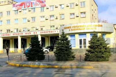 upravlenie-gschs-v-zaporozhskoj-oblasti-priostanovilo-lichnye-priemy-kak-teper-vzaimodejstvovat.png
