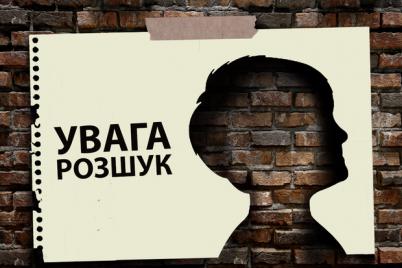 ushel-iz-doma-i-ne-vernulsya-v-zaporozhe-propal-12-letnij-shkolnik-obnovleno.png