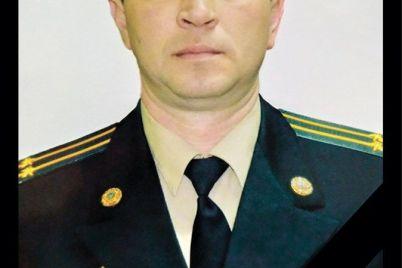 ushel-iz-zhizni-sotrudnik-gschs-zaporozhskoj-oblasti-foto.jpg