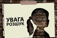ushla-iz-bolniczy-i-propala-v-melitopole-treti-sutki-ishhut-15-letnyuyu-devochku-obnovleno.png