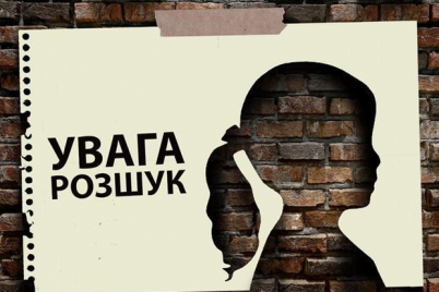 ushla-iz-bolniczy-i-propala-v-melitopole-treti-sutki-ishhut-16-letnyuyu-devochku-foto.png