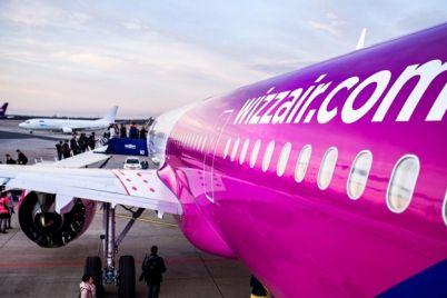 uspej-kupit-wizz-air-zapustil-odnodnevnuyu-rasprodazhu-aviabiletov.jpg