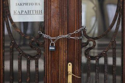 uspej-podgotovitsya-deputat-rasskazal-chto-zakroyut-na-vremya-lokdauna-v-ukraine.jpg