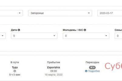 uspej-vernutsya-domoj-czeny-na-poslednij-avtobusnyj-rejs-kiev-zaporozhe-povysili-v-dva-raza.jpg