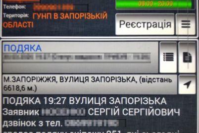 uspeli-zaporozhskie-patrulnye-dostavili-rozheniczu-v-roddom-na-sluzhebnoj-mashine.jpg