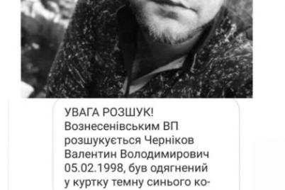 uvaga-v-zaporizhzhi-pislya-svarki-z-divchinoyu-znik-hlopecz-foto.png