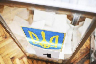 uvaga-zminiti-miscze-golosuvannya-na-parlamentskih-viborah-mozhna-do-15-lipnya.jpg