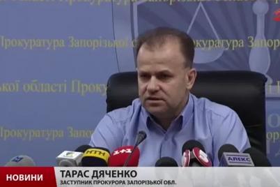 uvolnenie-tarasa-dyachenko-priznali-nezakonnym-pervyj-zamestitel-prokurora-zaporozhskoj-oblasti-vosstanovlen.png