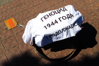 uzniki-kremlya-v-czentre-zaporozhya-poyavilis-desyatki-kapkanov-fotoreportazh.jpg