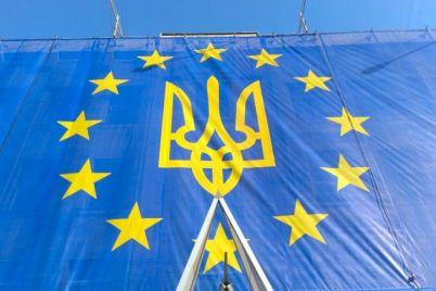 v-agenczid197-regionalnih-inicziativ-proveli-preskonferencziyu-prisvyachenu-d194vrointegraczid197.jpg