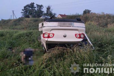 v-avarii-pogib-nachalnik-rajonnogo-upravleniya-gosgeokadastra.jpg