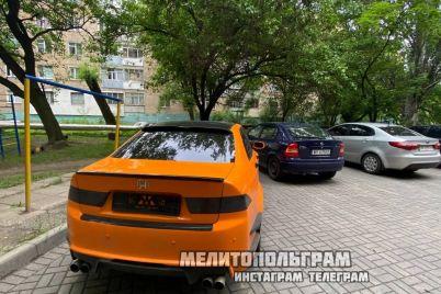 v-avtomobilej-v-zaporozhskoj-oblasti-massovo-ischezli-nomernye-znaki-foto.jpg