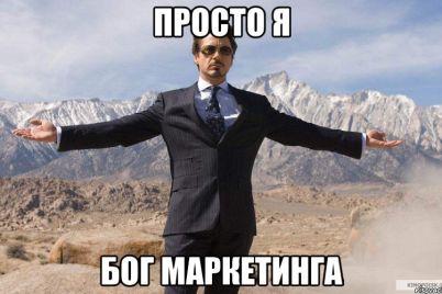 v-berdyanske-byl-zamechen-bog-marketinga-video.jpg