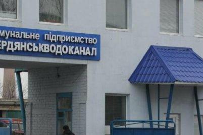 v-berdyanske-gotovyatsya-povysit-tarify-na-vodu.jpg