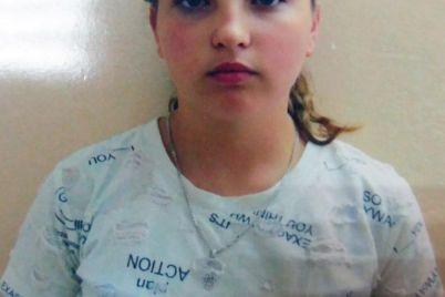 v-berdyanske-iz-internata-ushla-15-letnyaya-devochka-rebenka-ishhet-policziya.jpg