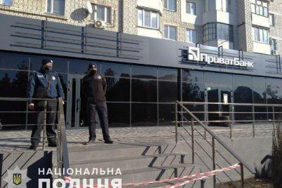 v-berdyanske-iz-za-soobshheniya-o-minirovanii-evakuirovali-vse-otdeleniya-privatbanka.jpg
