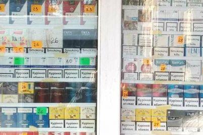v-berdyanske-nalogoviki-prikryli-deyatelnost-6-torgovyh-tochek-kotorye-prodavali-sigarety-bez-razreshitelnyh-dokumentov.jpg