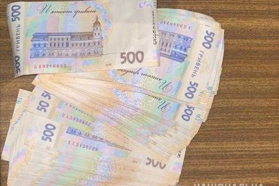 v-berdyanske-pensionerka-otdala-moshennikam-100-tysyach-griven.jpg
