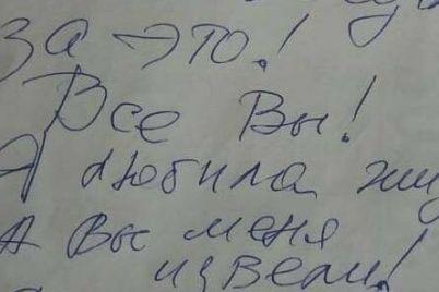 v-berdyanske-rozhenicza-vyprygnula-iz-okna.jpg