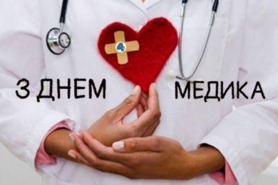 v-bilenkivskij-gromadi-vidznachili-praczyu-medikiv.jpg