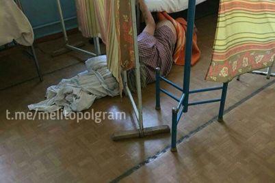 v-bolnicze-v-zaporozhskoj-oblasti-paczientka-neskolko-chasov-umolyala-o-pomoshhi-foto.jpg