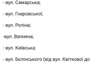 v-chistyj-chetverg-neskolko-ulicz-zaporozhya-ostanutsya-bez-vody-adresa.jpg