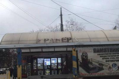 v-czentre-zaporozhya-avtobus-ugodil-v-dtp-foto.jpg