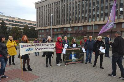 v-czentre-zaporozhya-bastuyut-predprinimateli-foto.jpg