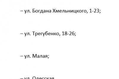 v-czentre-zaporozhya-budet-otsutstvovat-holodnaya-voda-adresa.png