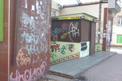 v-czentre-zaporozhya-demontirovali-kofejnyj-kiosk.jpg