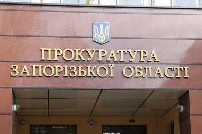 v-czentre-zaporozhya-muzhchina-ograbil-kafe-udariv-barmena.jpg