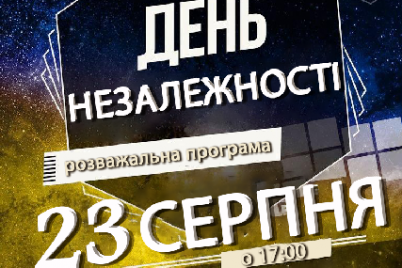 v-czentre-zaporozhya-pokazhut-konczert-v-ukrainskom-stile.png