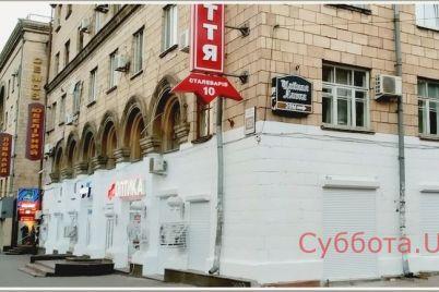 v-czentre-zaporozhya-predprinimatel-isportil-pamyatku-gradostroeniya-foto.jpg