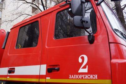 v-czentre-zaporozhya-proizoshel-pozhar-v-dome-na-12-m-etazhe-foto.jpg