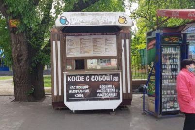 v-czentre-zaporozhya-s-perekrestka-ubrali-nezakonnye-kioski-foto.jpg