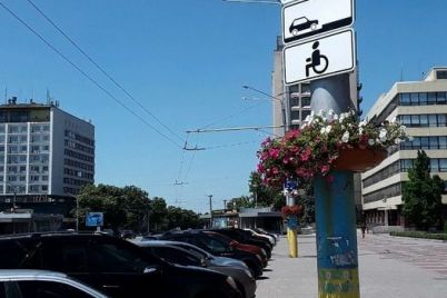 v-czentre-zaporozhya-ustanovili-novye-dorozhnye-znaki-kotorye-izmenyayut-pravila-parkovki-foto.jpg