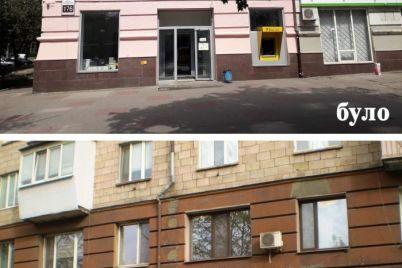 v-czentre-zaporozhya-zamenili-krichashhie-vyveski-foto.jpg
