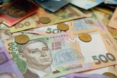 v-dekabre-zaporozhczev-zhdet-povyshenie-pensij.jpg