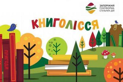v-den-rozhdeniya-izvestnogo-pisatelya-otmechayut-mezhdunarodnyj-den-detskoj-knigi.jpg