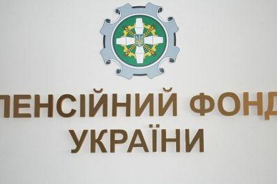 v-dniprovskomu-rajoni-zaporizhzhya-vidkrivsya-onovlenij-servisnij-czentr-pensijnogo-fondu.jpg