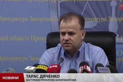 v-dolzhnosti-vosstanovlen-eshhe-odin-zaporozhskij-prokuror.jpg