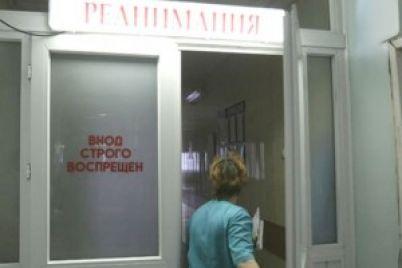 v-e284964-om-roddome-zaporozhya-iz-za-oslozhnenij-umerla-paczientka.jpg