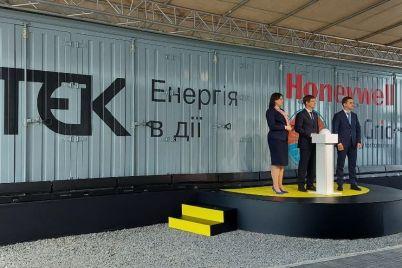 v-energodare-zapustili-pervuyu-v-ukraine-promyshlennuyu-sistemu-nakopleniya-energii.jpg