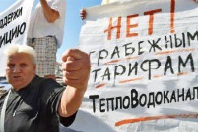 v-energodare-zaveli-delo-protiv-kommunalshhikov-ostavivshih-gorod-bez-goryachej-vody.jpg