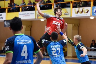 v-federaczii-gandbola-soobshhili-kakaya-komanda-zamenit-ztr-v-chempionate-ukrainy.jpg