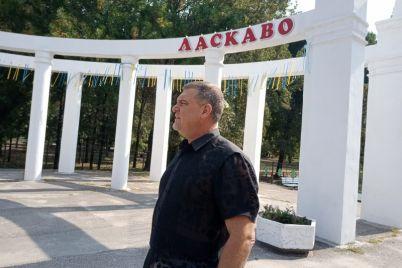 v-glavnom-parke-zaporozhya-poyavyatsya-lavandovye-polyany.jpg