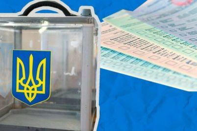 v-gorodskoj-izbiratelnoj-komissii-rasskazali-skolko-zaporozhczev-vneseny-v-spiski-izbiratelej.jpg
